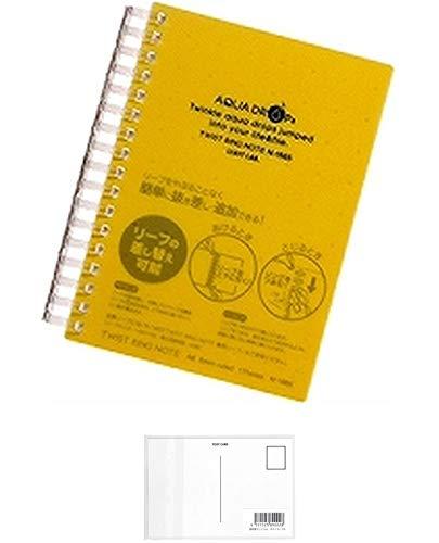 リヒトラブ AQUA DROPs ツイストノート 厚型 A6タテ型 黄 N-1665 + 画材屋ドットコム ポストカードA