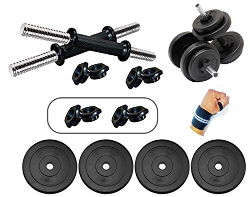Gym Insane Equipment for Home 10 kg(2.5 kg x 4) PVC,14 inches Dumbbell Rod Set,Exercise & Fitness Home Gym Workout Gym Accessories Combo for Men and Women.