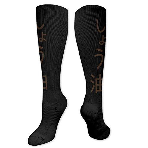 Yuanmeiju Socken stricken Space Dandy Silhouette Dandy (Blue) Unisex Thigh High Socks Knee High Warm Stocking Boot Long Socks