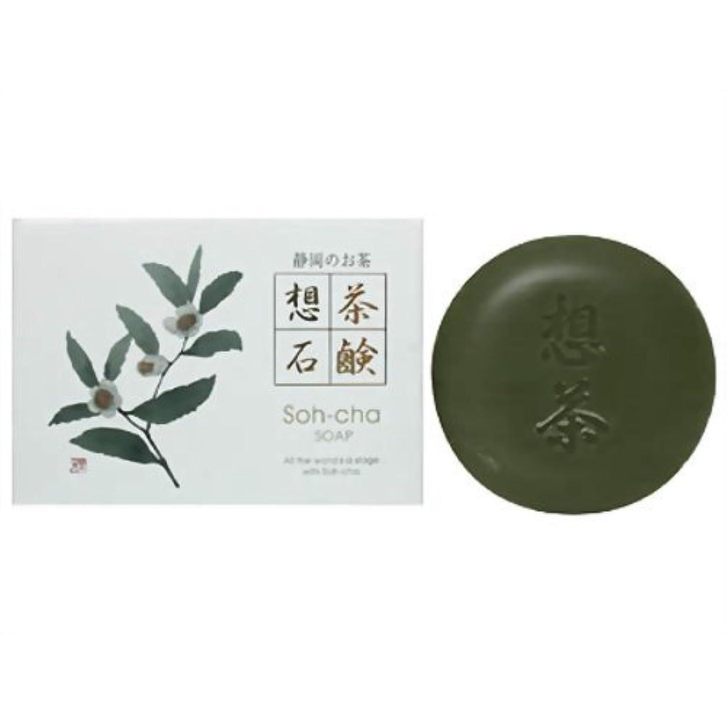 もし交じるバッジ静岡茶粉末入 想茶石鹸