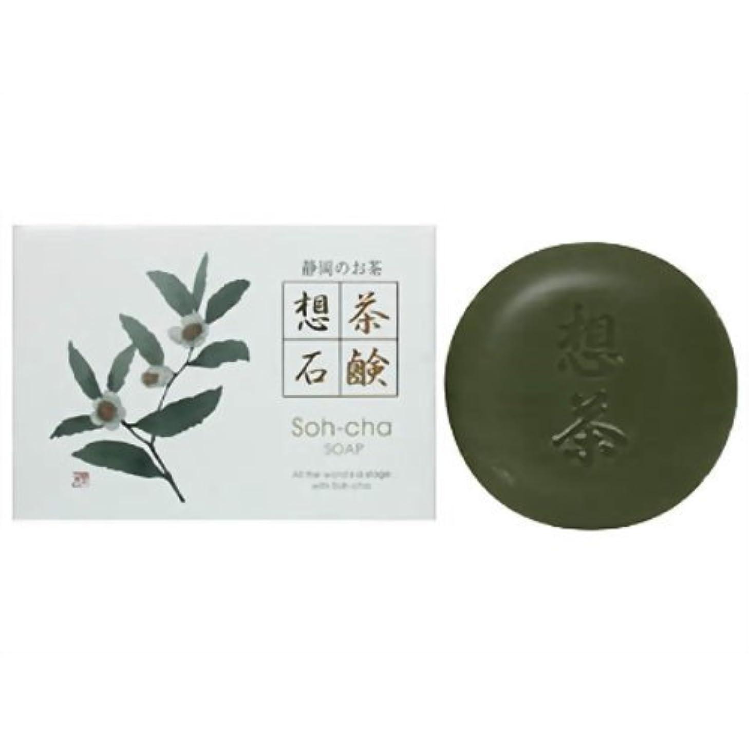 静岡茶粉末入 想茶石鹸