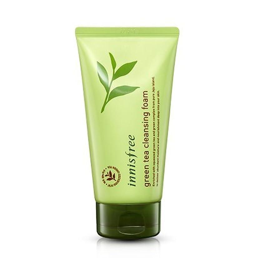 地域の加速度対話(Innisfree イニスフリー) GREEN TEA CLEANSING FOAM グリーンティー クレンジング フォーム 洗顔フォーム 洗顔料
