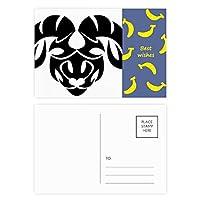 星座牡羊座十二宮シンボル バナナのポストカードセットサンクスカード郵送側20個