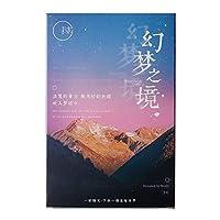 30枚ポストカード夢山と海風景アートメッセージメモ祝福カード