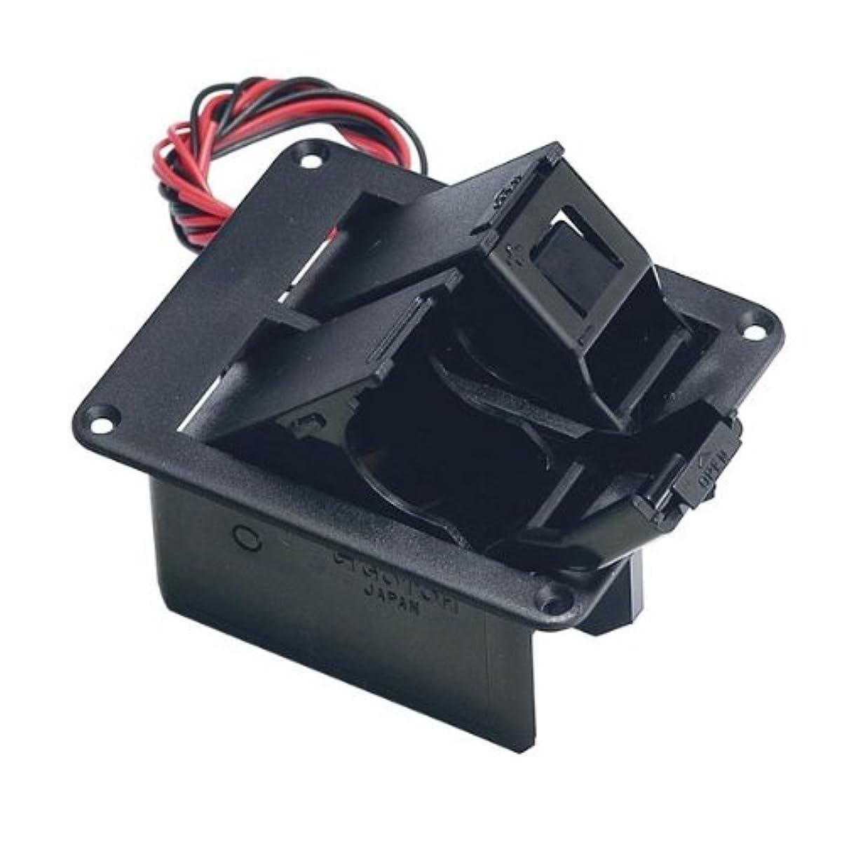 アンデス山脈かき混ぜる肥料GOTOH バッテリーボックス BB-04W