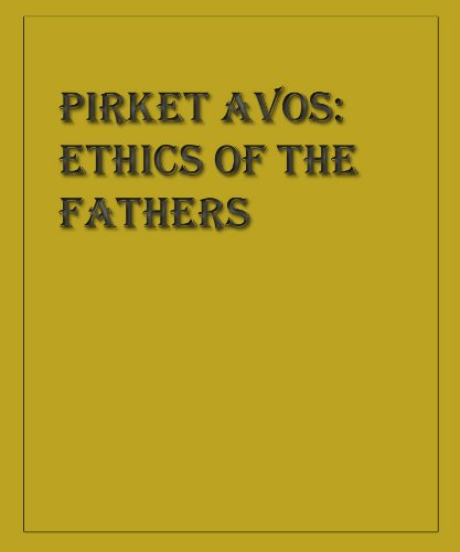 Pirkei Avos: Ethics of Our Father (English Edition)