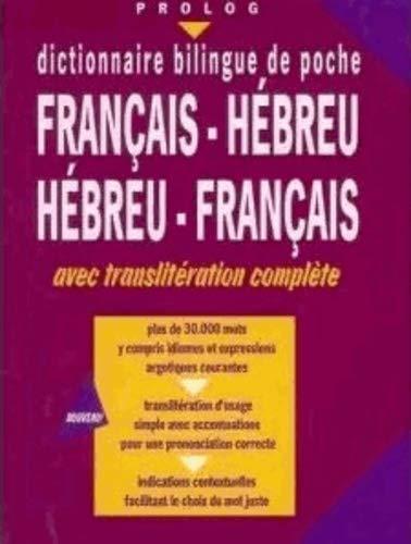 Dictionnaire bilingue de poche Français-Hébreu Hébreu-Français, avec translitération complète : Petit Format 30,000 mots