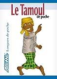 Le Tamoul de Poche ; Guide de conversation - Assimil - 15/01/1999