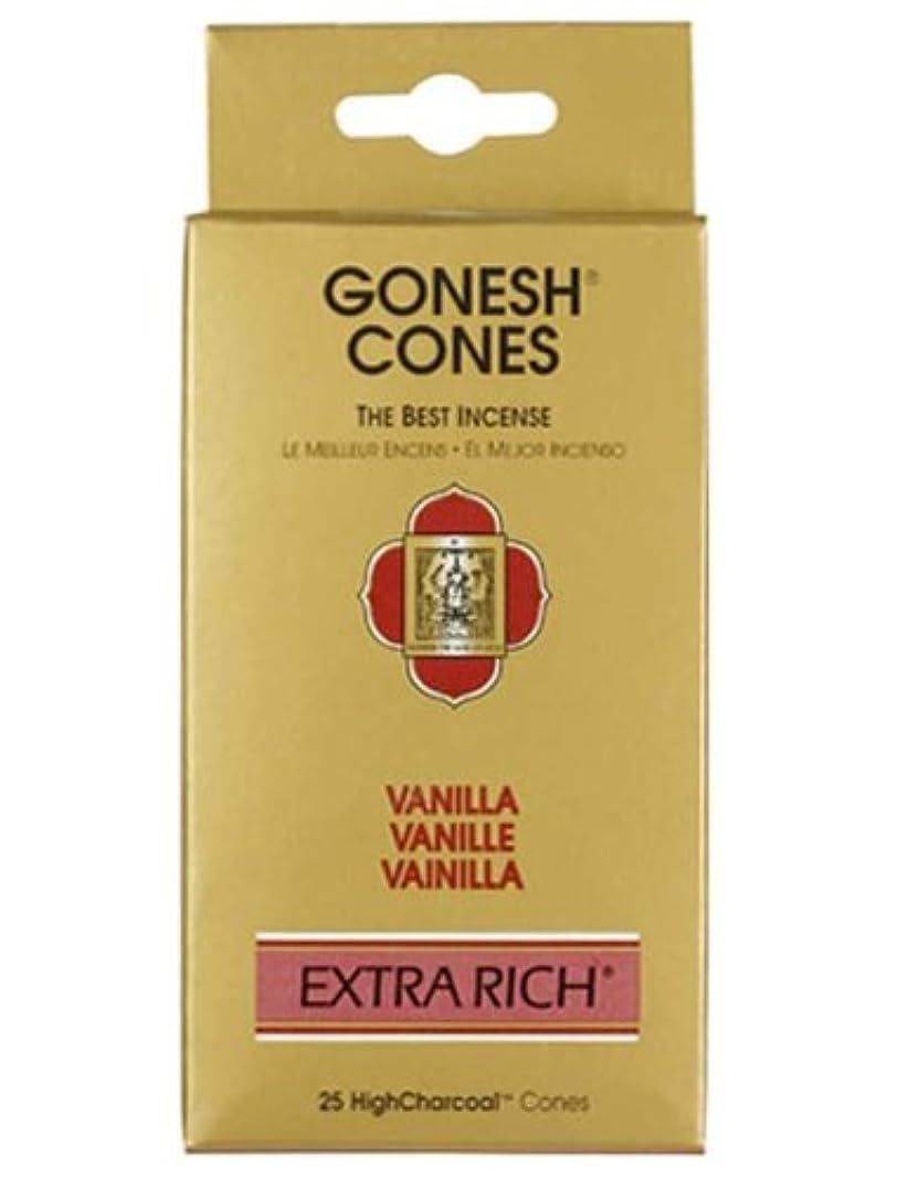 花瓶デンマーク学士ガーネッシュ(GONESH) エクストラリッチ インセンス コーン バニラ 25個入(お香)