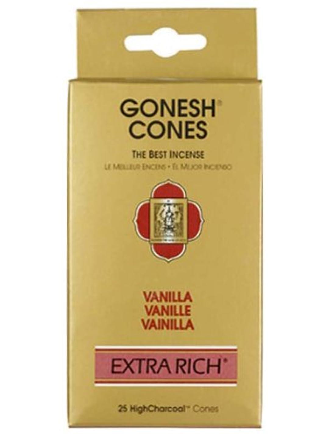 推測する動ゴミガーネッシュ(GONESH) エクストラリッチ インセンス コーン バニラ 25個入(お香)