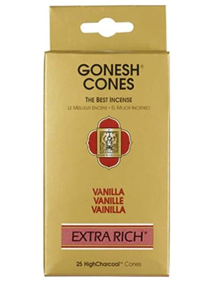 統治する幸福センターガーネッシュ(GONESH) エクストラリッチ インセンス コーン バニラ 25個入(お香)