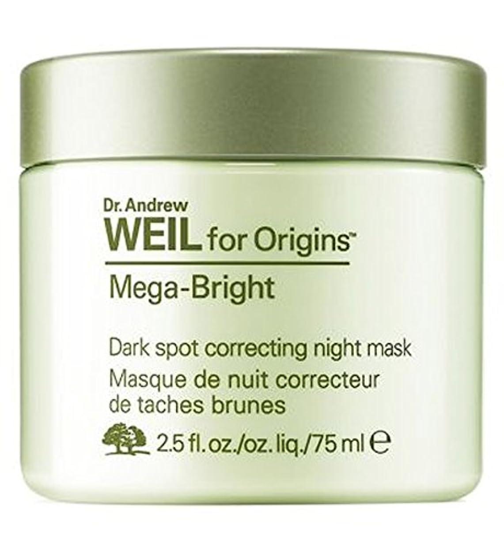 この細部で出来ている起源博士アンドルー?ワイル起源メガ明るい肌色補正ナイトマスク75ミリリットルのために (Origins) (x2) - Origins Dr Andrew Weil for Origins Mega Bright Skin tone correcting night mask 75ml (Pack of 2) [並行輸入品]