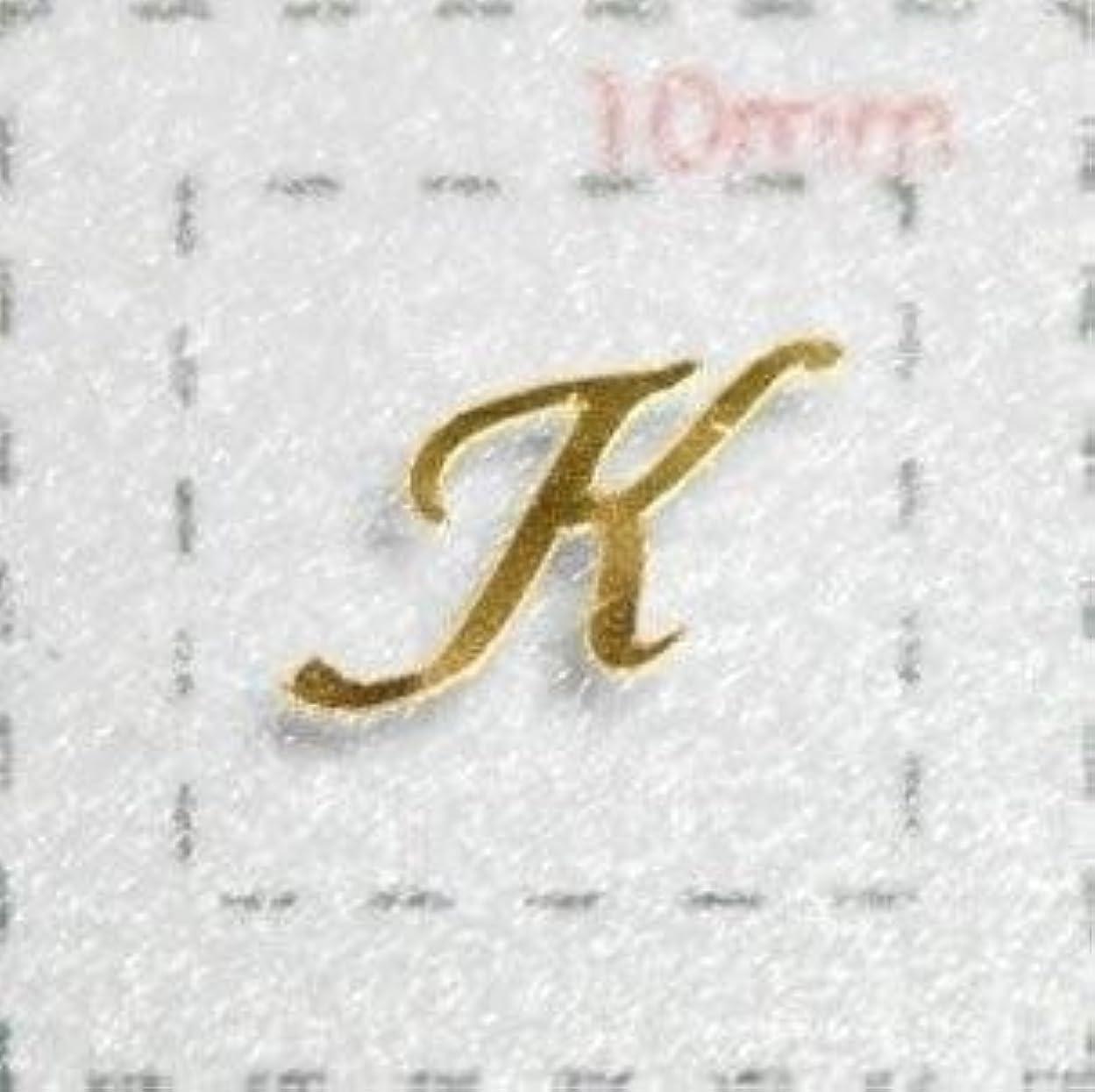 誇張する光沢のある東部Nameネイルシール【アルファベット?イニシャル】大文字ゴールド( K )1シート9枚入