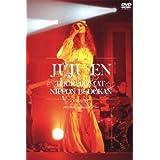 ジュジュ苑全国ツアー2012 at 日本武道館 [DVD]