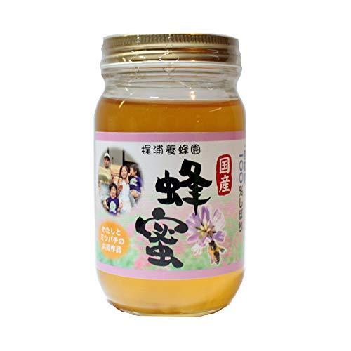 国産はちみつ 徳島県産はちみつ 純粋はちみつ 百花蜜 300g 瓶入り