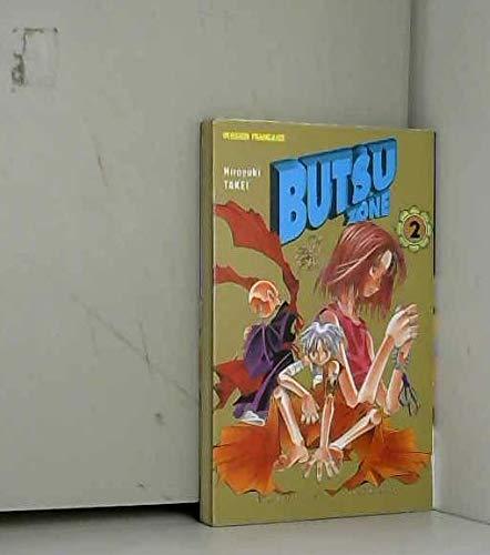 Butsu zone - vol 02