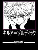 Notebook hunter x hunter kilwa: Notebook hunter x hunter kilwa :black cover - Size (8.5 x 11 inches) 120 Pages: Lined Paper