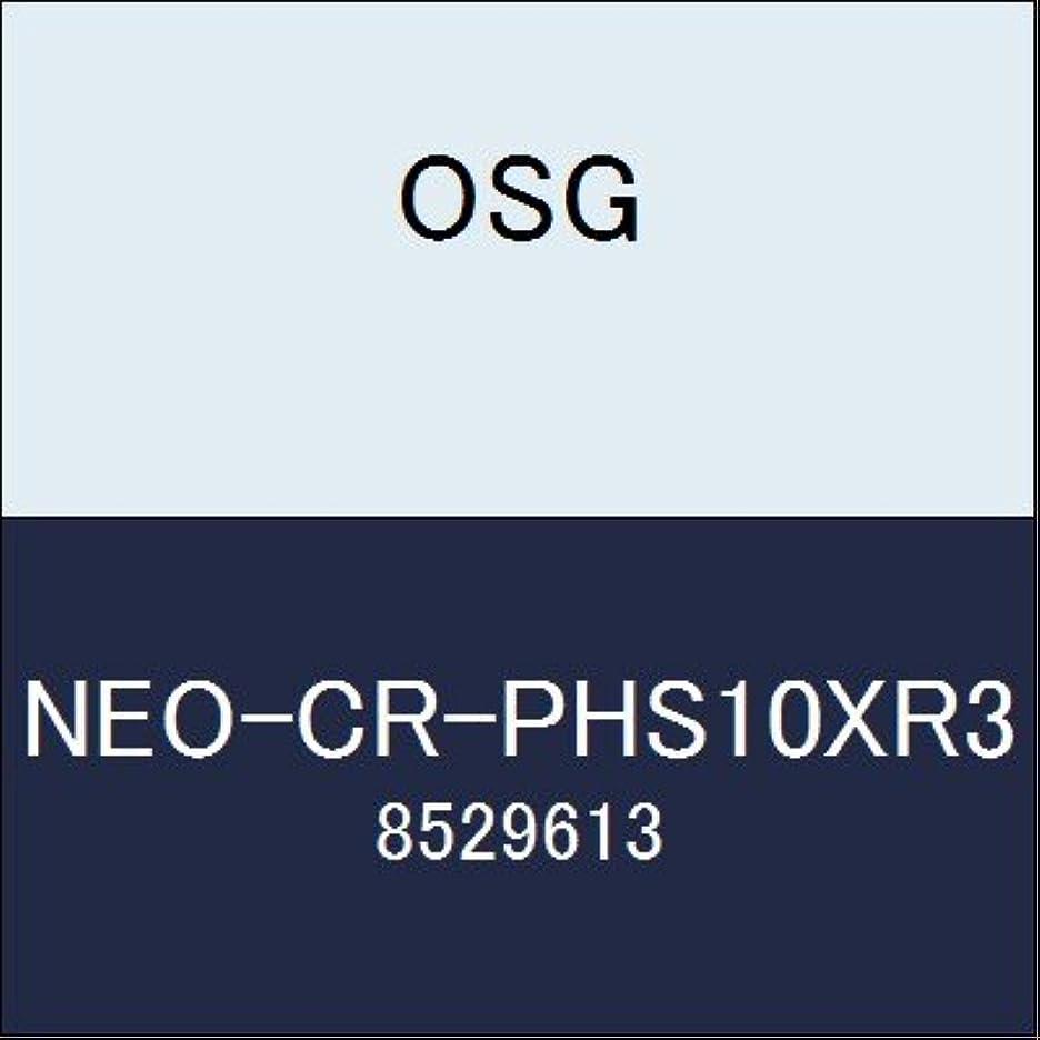 ぬれた膨らませるトレーニングOSG エンドミル NEO-CR-PHS10XR3 商品番号 8529613