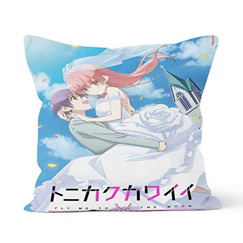 Tonikaku Kawaii Vol-forja decorativa con temática anime japonés, tamaño 40 x 40 cm