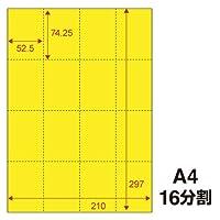中川製作所 マルチPOP用紙 A4 16分割 1000枚/箱 黄 0000-302-A4Y1
