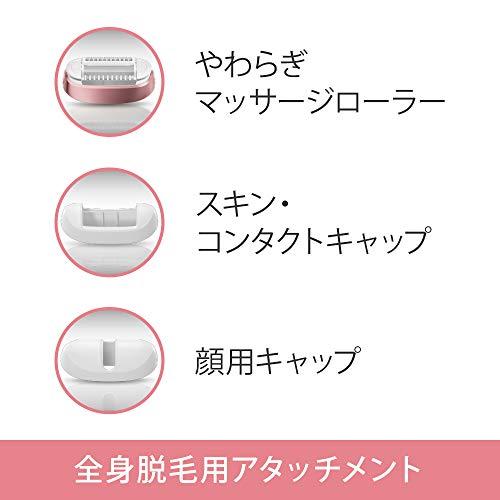 ブラウン脱毛器シルク・エピル全身脱毛1台4役水洗い/お風呂利用可SES9970-V
