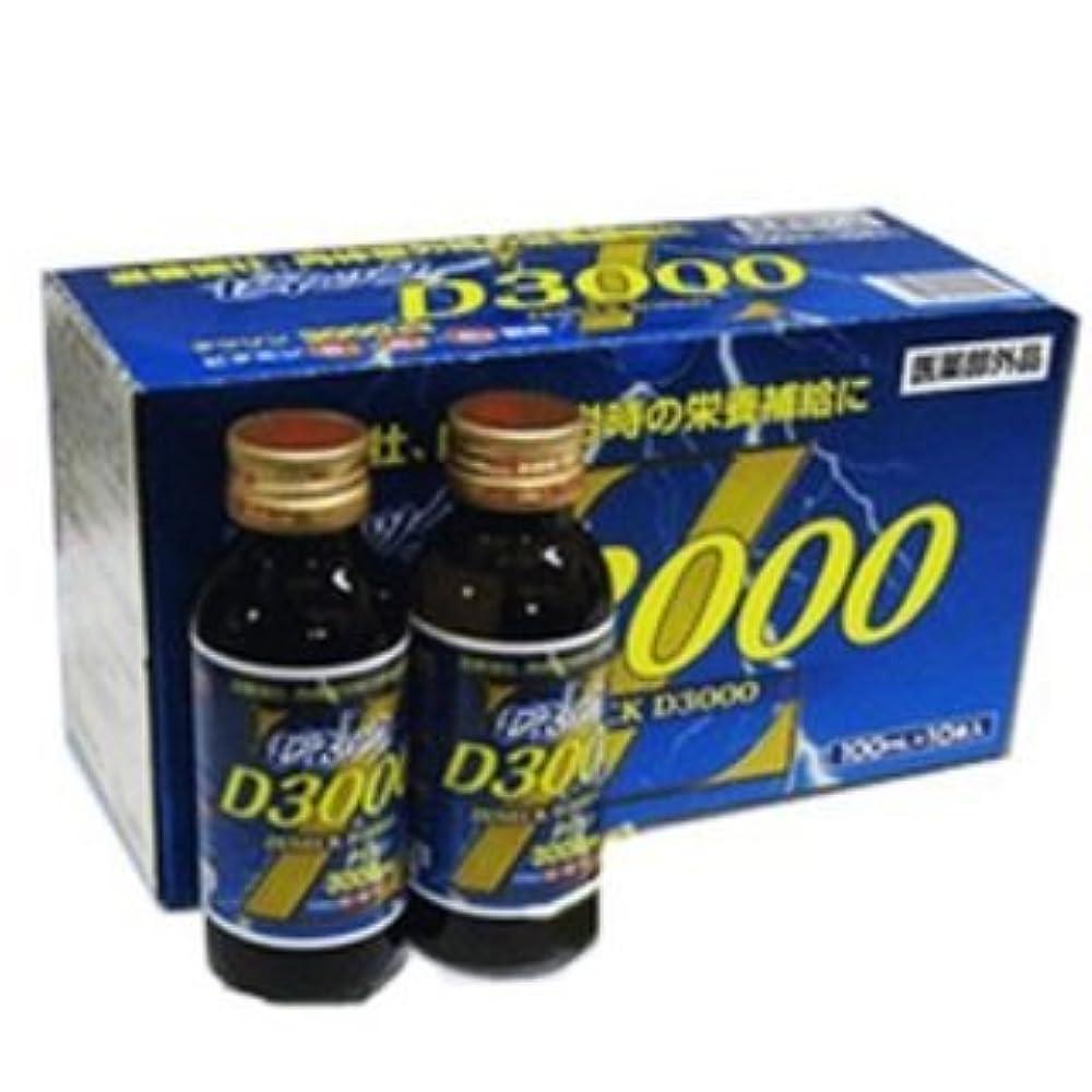 ズームインする名前で植物学ゼネック D3000 100ml瓶×50本入