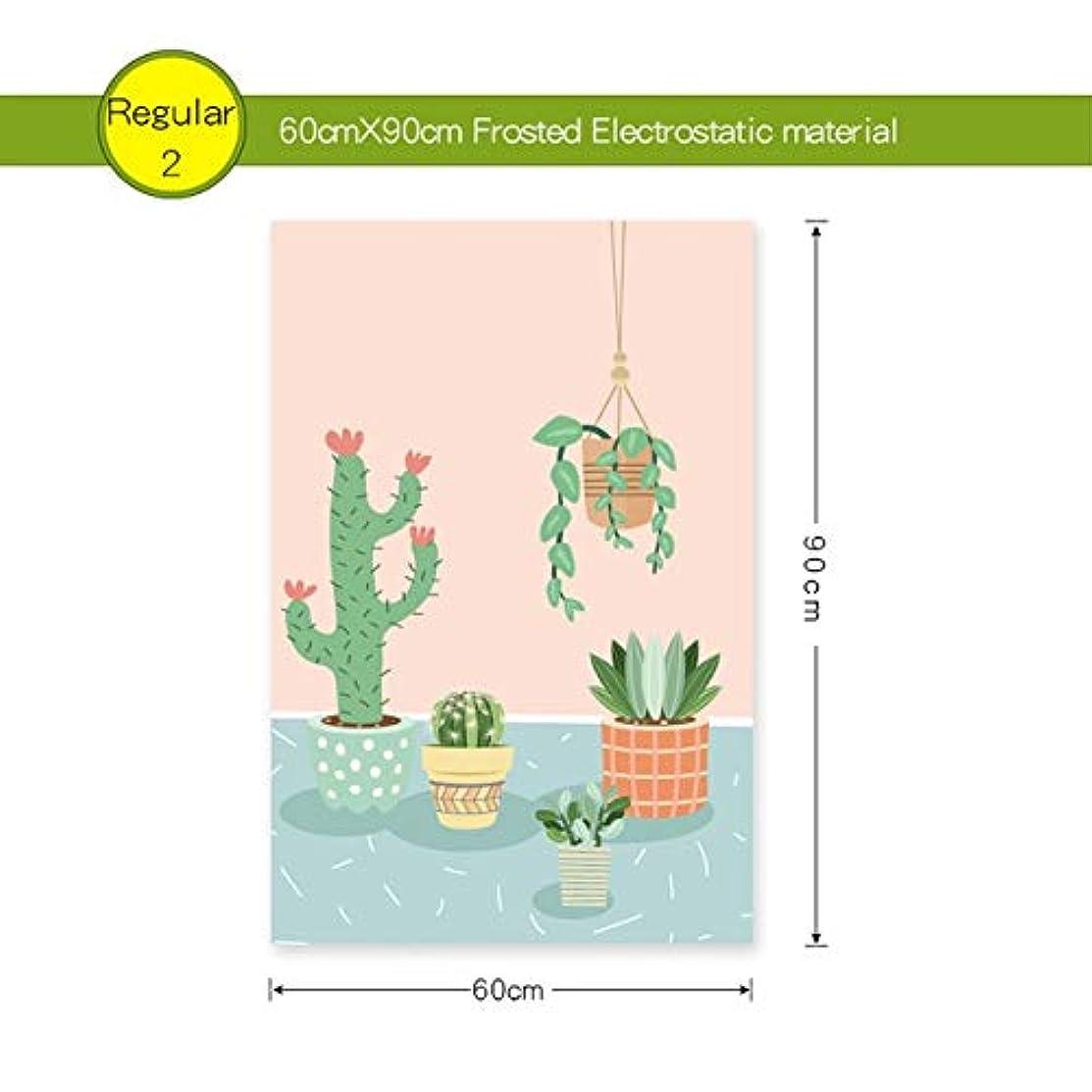 強化野球慎重ステンド静的しがみつくウィンドウフィルムつや消し不透明プライバシーガラスステッカーホームデコレーションデジタルフレッシュグリーン植物を印刷します (Color : 60x90cm)