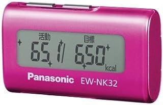 パナソニック(Panasonic) 活動量計 デイカロリ ピンク EW-NK32-P