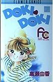 Doki doki 7 (フラワーコミックス)