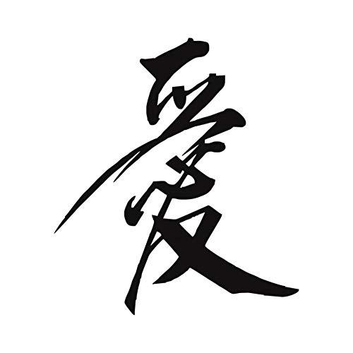 Auto Aufkleber Chinesische Schriftzeichen Liebe Autoaufkleber Liebe Vinyl Stil Mode Auto Aufkleber Aufkleber Zubehör-Auto Aufkleber 15.2 * 17CM Auto Aufkleber