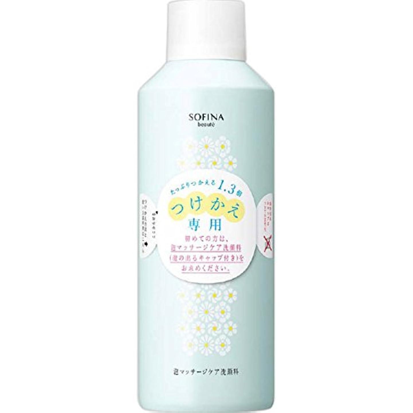 時万一に備えて注釈を付ける花王ソフィーナ ボーテ 泡マッサージケア洗顔料 つけかえ専用230g