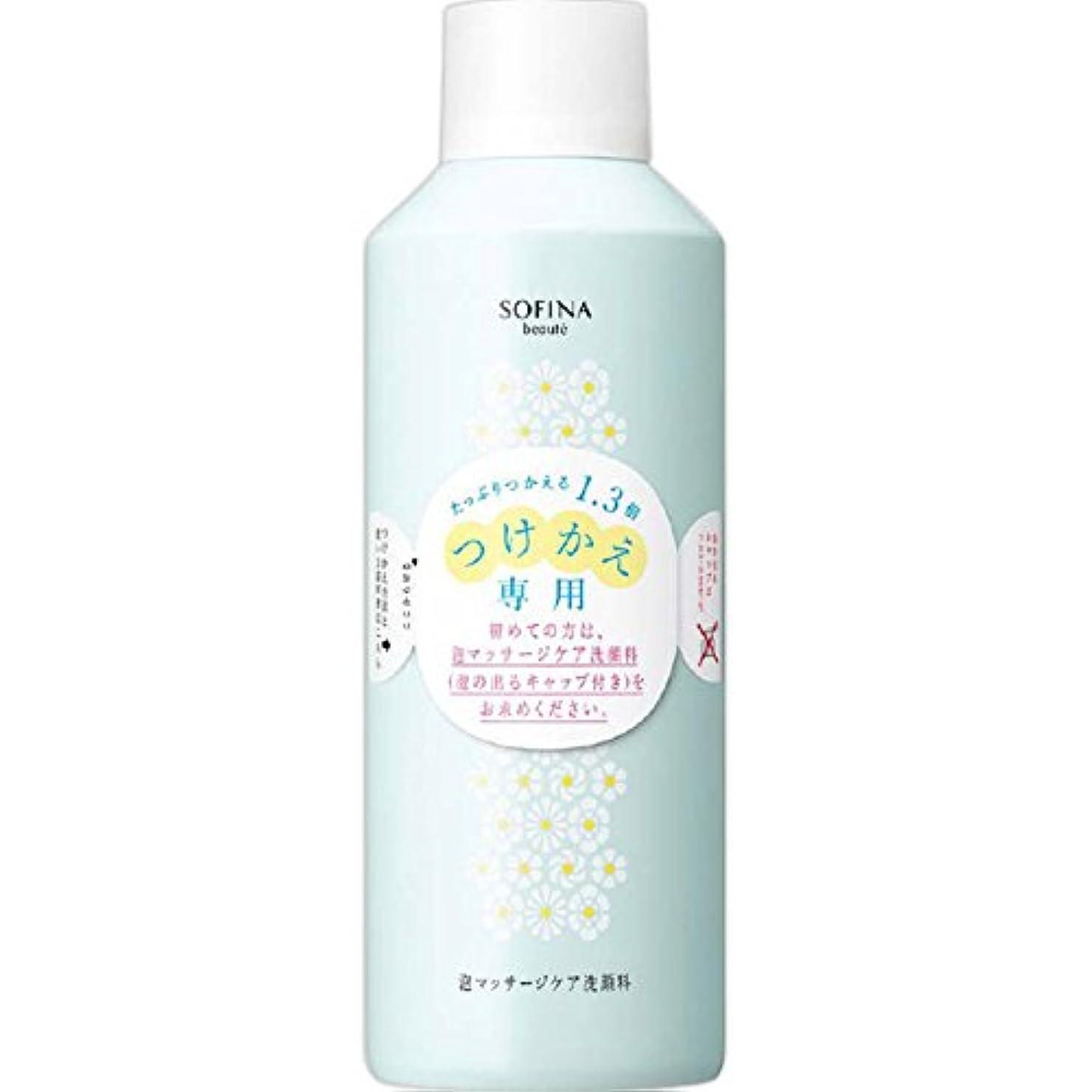 時々時々歌う破産花王ソフィーナ ボーテ 泡マッサージケア洗顔料 つけかえ専用230g