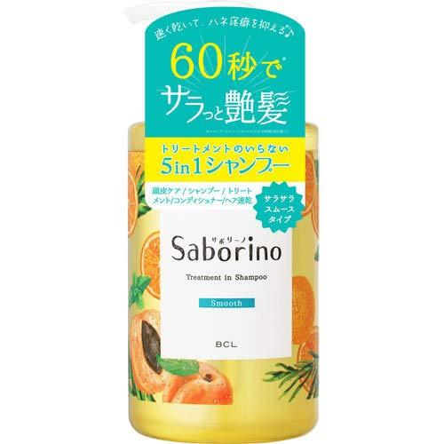 SABORINO(サボリーノ) サボリーノ 髪と地肌を手早クレンズ トリートメントシャンプー スムース