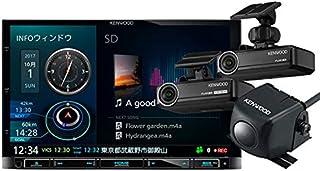 ケンウッド8型彩速ナビMDV-M805L+フロント用ドライブレコーダーDRV-N530+リア用ドライブレコーダーDRV-R530+バックカメラCMOS-C230セット