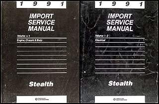 1991 Stealth Repair Shop Manual Original 2 Volume Set
