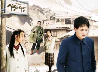 Love and Ambition Korean Drama with English Subtitle by Choo Sang Mi as Jung Ja Lee Seung Yun as Song Hye Joo Maeng Sang Hoon as Kim Mi Ja's dad Lee Min Young as Eun Hwa Yoon Gi Won as Sung Kyun (Tae Soo's friend)
