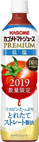 カゴメトマトジュース プレミアム 低塩 720ml×15本 PET