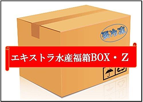 エキストラ水産福箱BOX・Z 【1万円】ズワイガニ・天然エビは必ず入ります!
