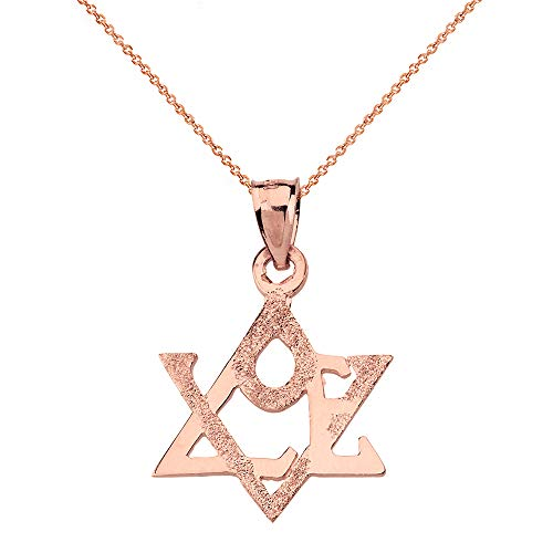 Solid 9 ct Gold Rose Gold Textured Love Star of David Pendant Necklace Necklace (Available Chain Length 16'- 18'- 20'- 22') A