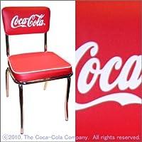 チェアー(コカ・コーラ) Coke Chair(Coca-Cola)