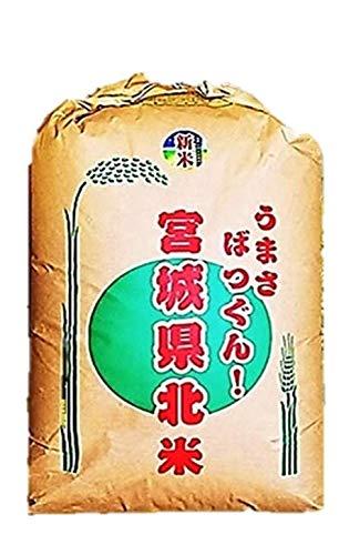 宮城県産 宮城の旨いつや姫玄米30kg