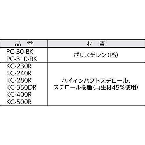 アイリスオーヤマキャビネット小物KC-350DRライトグレー