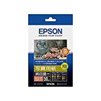 (まとめ) エプソン EPSON 写真用紙<絹目調> ハガキ 郵便番号枠付 KH50MSHR 1冊(50枚) 【×5セット】 AV デジモノ パソコン 周辺機器 用紙 写真用紙 top1-ds-1571976-ah [簡素パッケージ品]