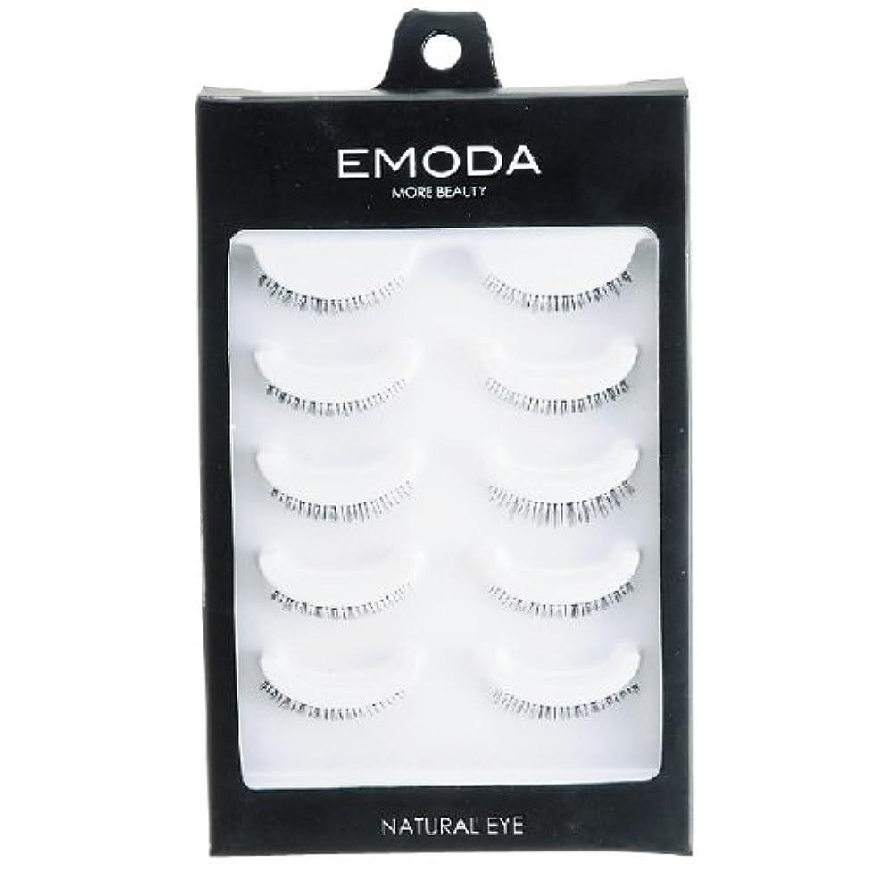 ドキドキネブ型EMODA eyelash NATURAL EYE (下まつげ)