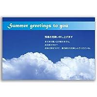 残暑見舞い【私製はがき】ポストカード 挨拶状(postc_za_12) (16)