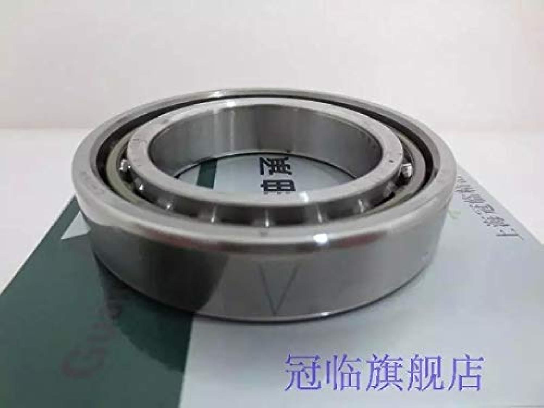 Ryshia Le Cost Performance 10  26  8mm 7000C SU P4 Angular Contact Ball Bearing high Speed Precision Bearings