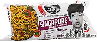 Ching's Secret Singapore Curry Noodles - Family Pack (240 Grams)
