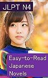 JLPT N4: Easy-to-Read Japanese Novels (Japanese Edition)