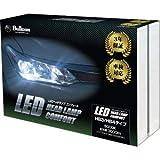 フジ電機工業 LEDヘッドランプ 6000K 12V/24V HB3/HB4タイプBullcon ブルコン LED HEAD LAMP COMFORT BLH-60HB
