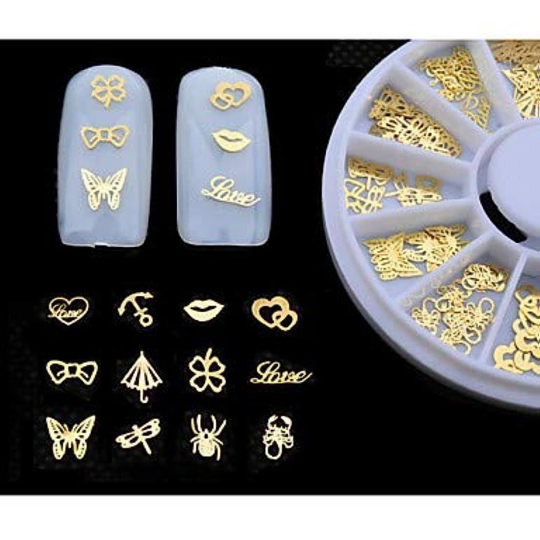 コテージ両方第四3dゴールドメタルネイルアートステッカーデコレーションホイール蝶唇デザイン小さなスライスdiyネイルアクセサリー